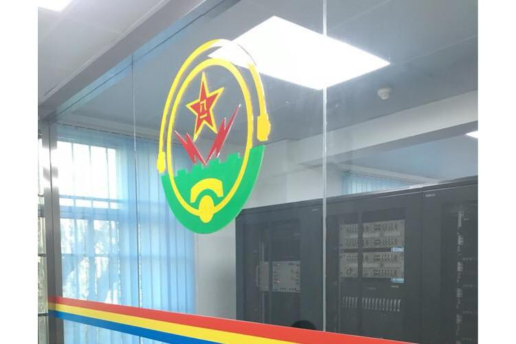 中国人民解放军某部贝博手机登录