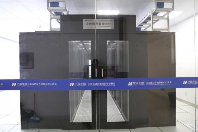 中国华能藏木公司数据中心建设